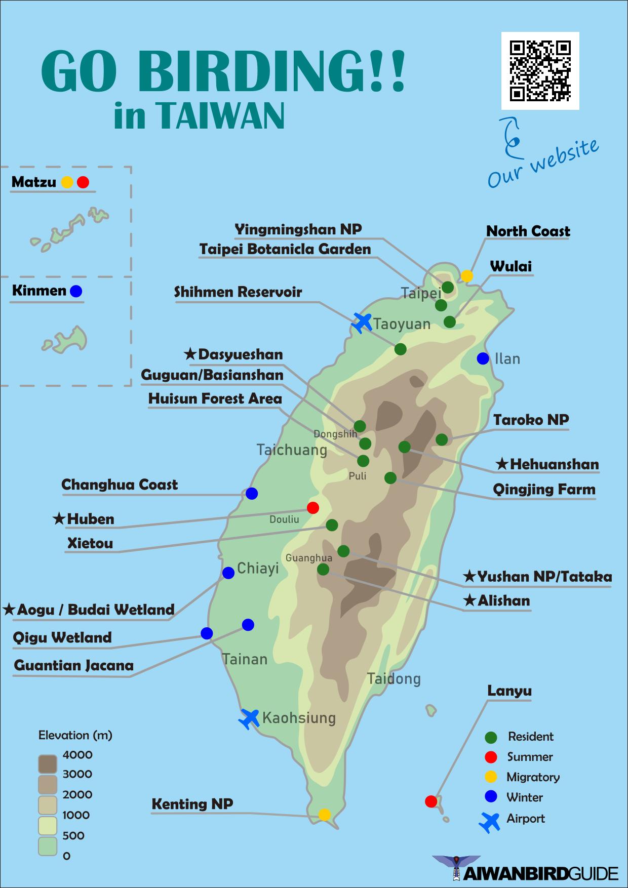 Birding Maps